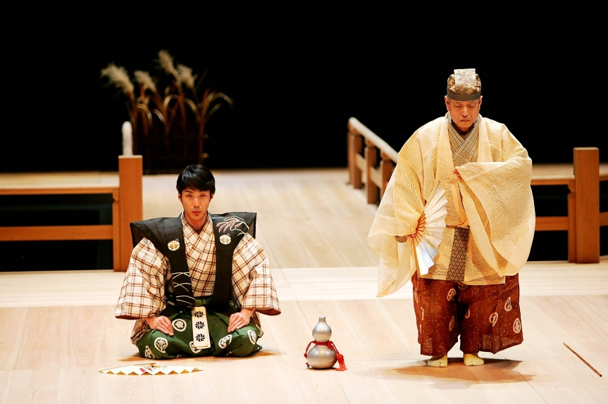 FESTIVAL D'AUTOMNE : HIROSHI SUGIMOTO, «SAMBASÔ, DANSE DIVINE»